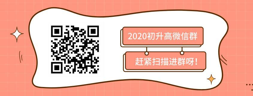 默认标题_横版二维码_2019-12-06-0.jpg