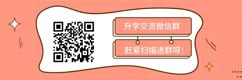 默认标题_横版二维码_2020-03-12-0.png