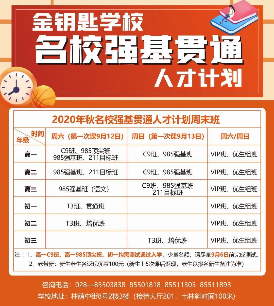微信图片_20200903091201.jpg