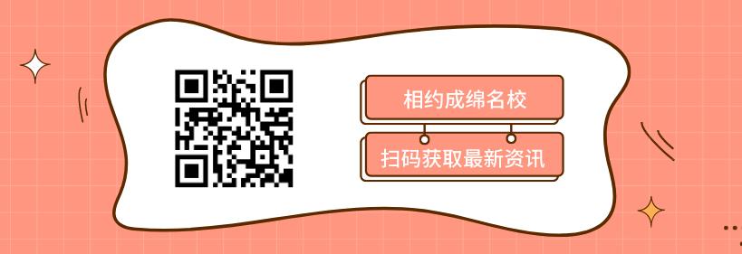 微信图片_20201210101458.png