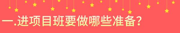 副本_未命名_自定义px_2020-12-10-0.png