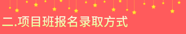 副本_副本_未命名_自定义px_2020-12-10-0.png