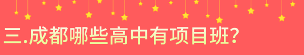副本_副本_副本_未命名_自定义px_2020-12-10-0.png